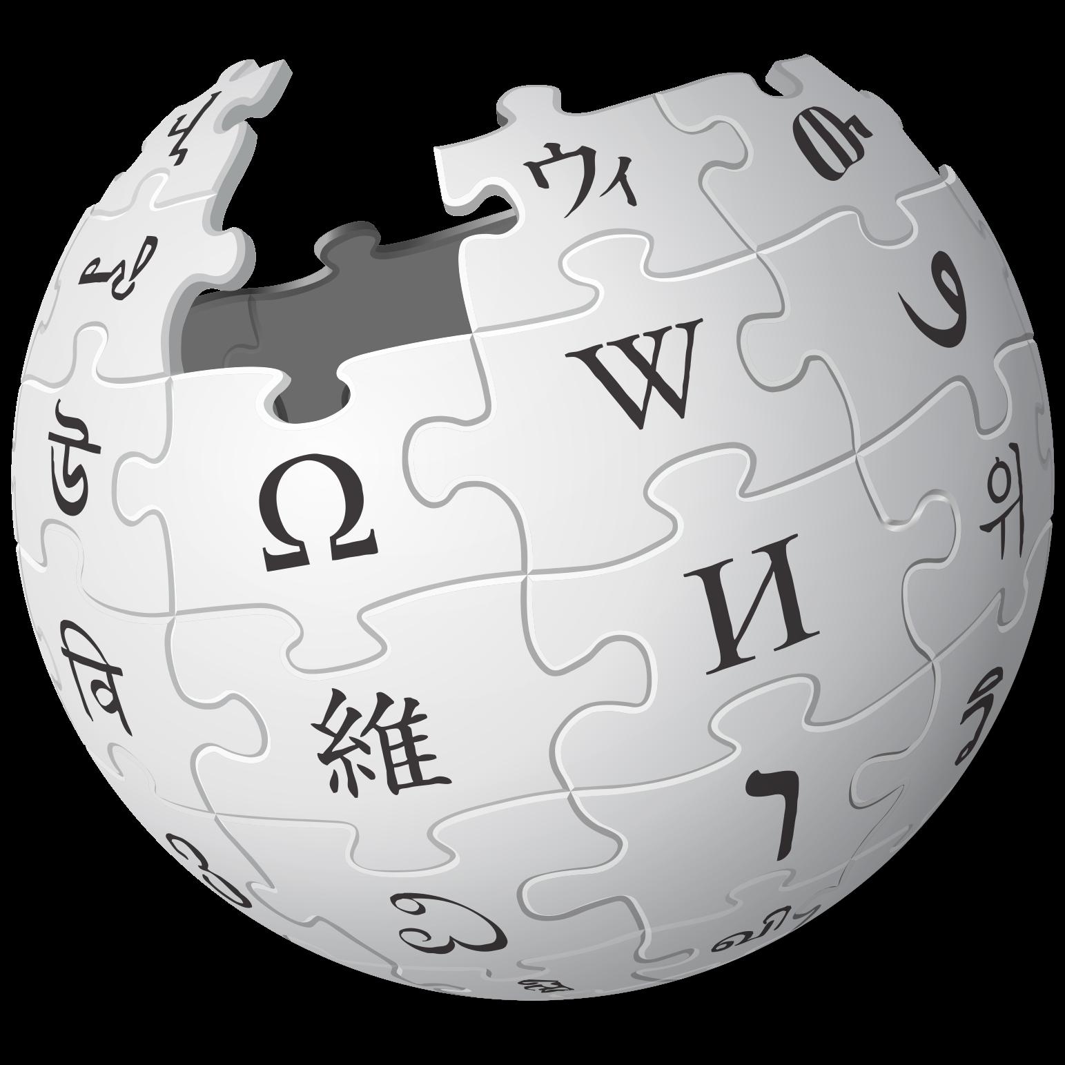 WikiDim